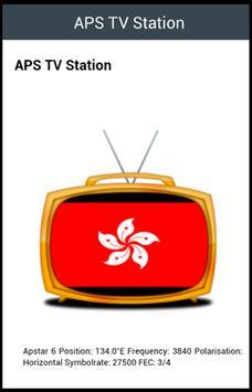 All TV Hong Kong apk screenshot