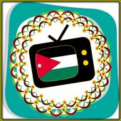 All TV Jordan icon