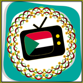 All TV Sudan icon