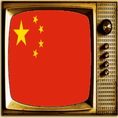 TV China Info Channel icon