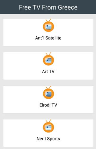 Free TV From Greece for Android - APK Download