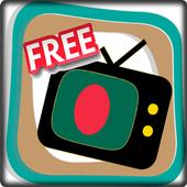 Free TV Channel Bangladesh icon