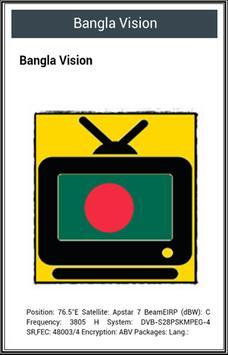 Free TV Channel Bangladesh screenshot 1