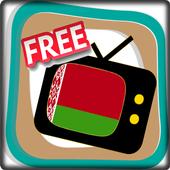 Free TV Channel Belarus icon