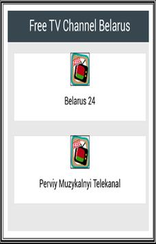 Free TV Channel Belarus poster