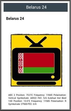 Free TV Channel Belarus screenshot 1