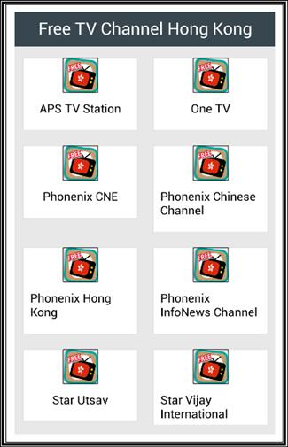 Free TV Channel Hong Kong for Android - APK Download