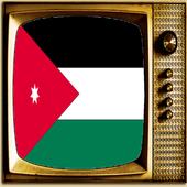 TV Jordan Info Channel icon