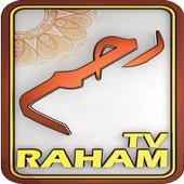Raham TV icon