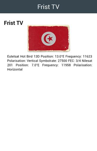 TV Tunisia Info channel for Android - APK Download