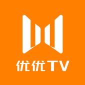 优优TV-uutv video smart tv智能电视版《海上牧云记》《极光之恋》《班长大人》 icon