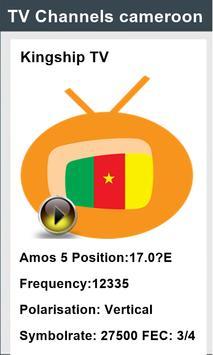 TV Channels cameroon screenshot 1