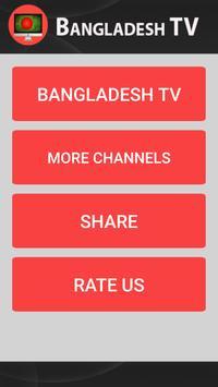 Bangladesh TV - Enjoy Bangla TV Channels in HD ! poster