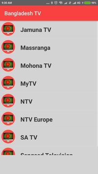 Bangladesh TV - Enjoy Bangla TV Channels in HD ! screenshot 5
