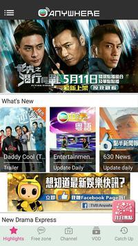 TVBAnywhere poster