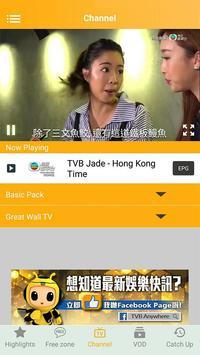 TVBAnywhere apk screenshot