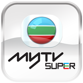 myTV SUPER icon