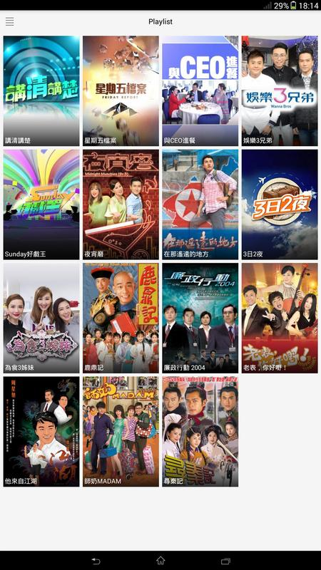 Tvb live android