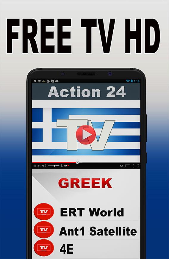 TV Greek : Live Programs Free TV Sat Guide for Android - APK