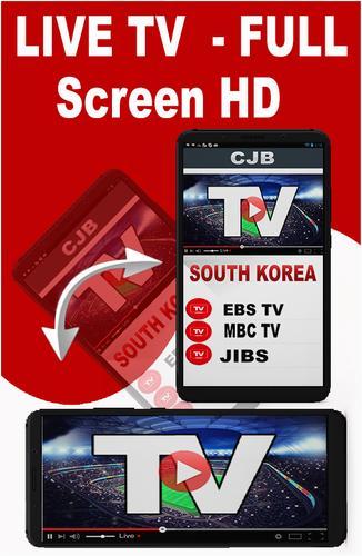 TV Hong Kong for Android - APK Download