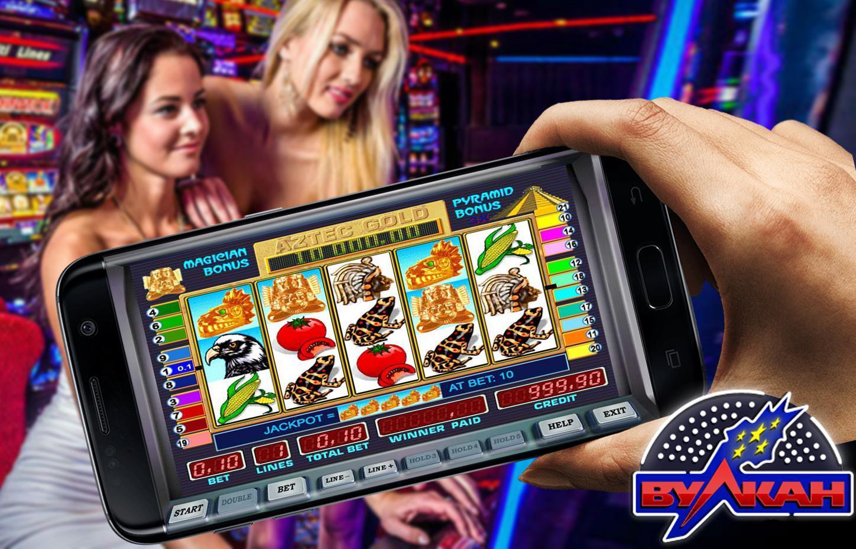 вулкан победа онлайн казино