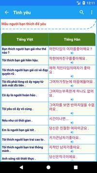 Tiếng Hàn Giao Tiếp screenshot 6
