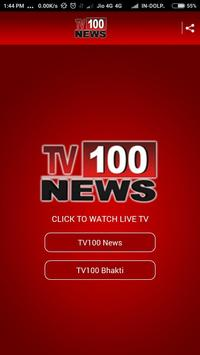 TV100 poster
