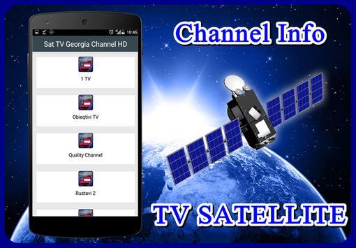 Sat TV Georgia Channel HD poster