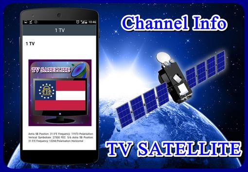 Sat TV Georgia Channel HD screenshot 1