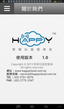 林富子 apk screenshot