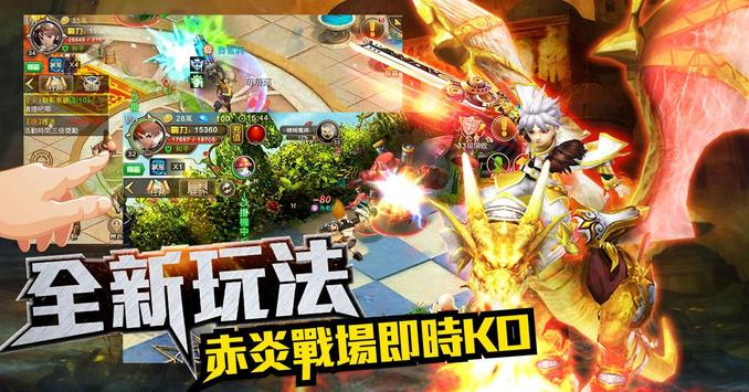死亡獵人 apk screenshot