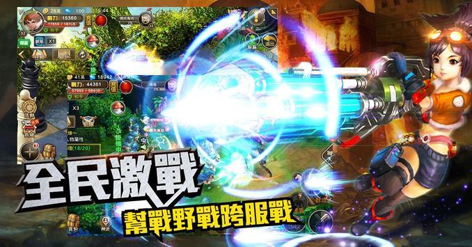 死亡獵人 screenshot 6