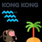 콩콩브라우저 icon