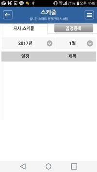 충북주거복지센터 사회적협동조합 HAGO screenshot 6