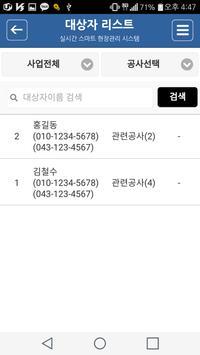 충북주거복지센터 사회적협동조합 HAGO screenshot 1