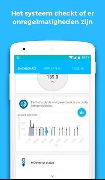 e-Detector screenshot 1
