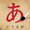 Kana Tutor アイコン
