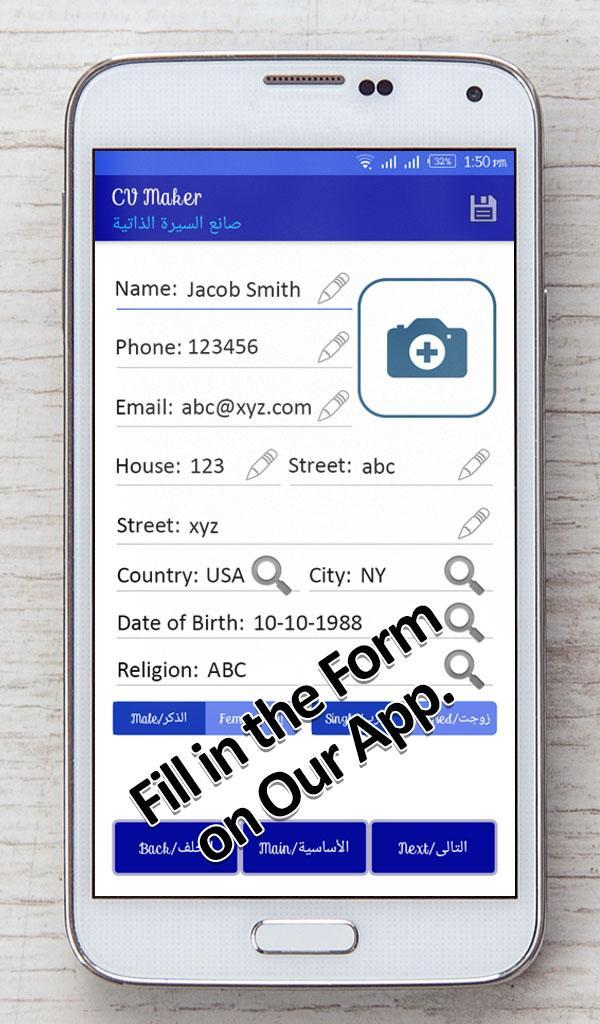 Cv Maker Pro For Android Apk Download