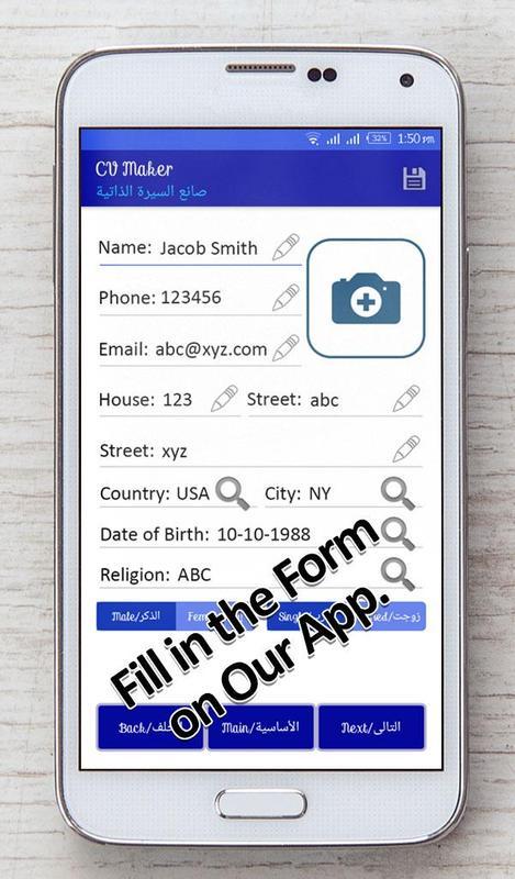 Cv Maker Pro For Android Apk Download