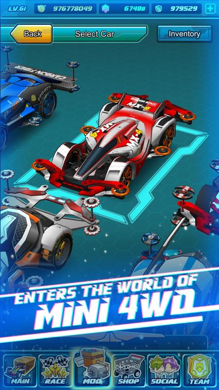 Mini 4wd Legend Permainan Mobile Mini 4wd 1 For Android Apk