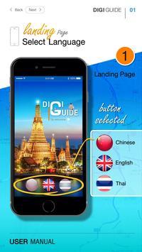 Digi Guide apk screenshot