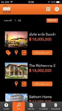 HomeNCash apk screenshot