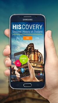 Hiscovery AR poster