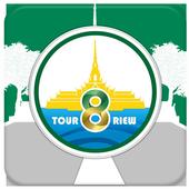 tour8riew icon
