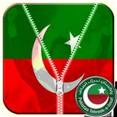 PTI Flag Zipper Screen Locker icon