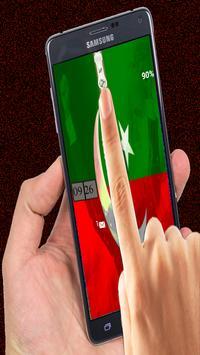 PTI Flag Zipper Screen Locker screenshot 2