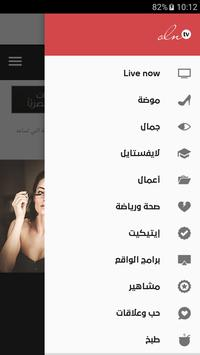 OLN Live TV apk screenshot
