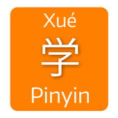 Superior Pinyin Flash Cards icon