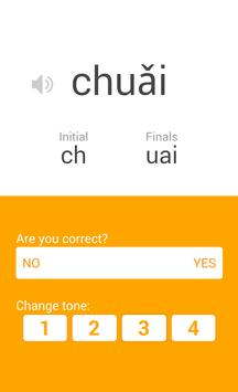 Superior Pinyin Flash Cards screenshot 2
