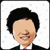 아이돌 연상퀴즈 icon